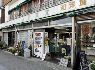 847-201605ひさしぶり