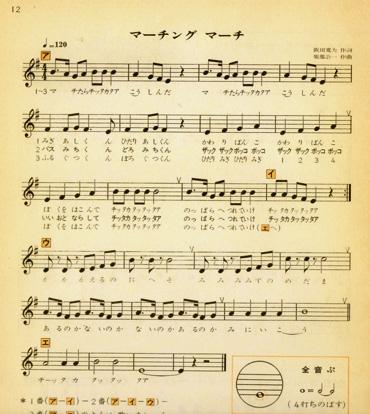 987-1272音楽教科書6