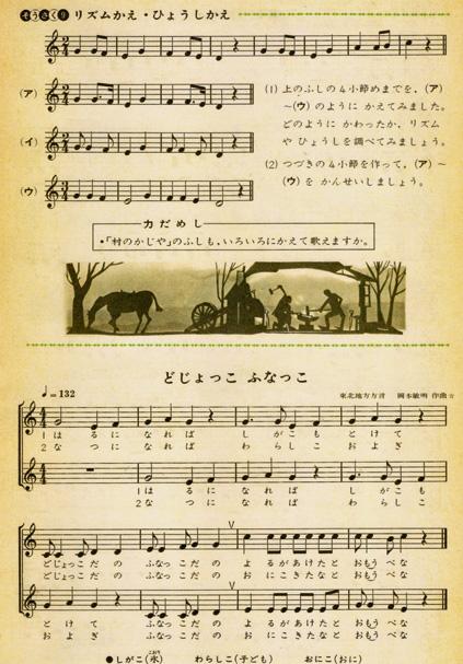 987-1272音楽教科書13