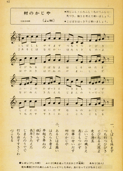 987-1272音楽教科書12