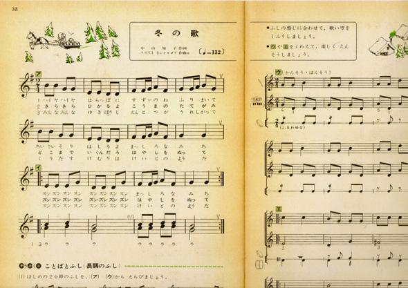 987-1272音楽教科書11