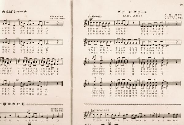 987-1271音楽教科書5