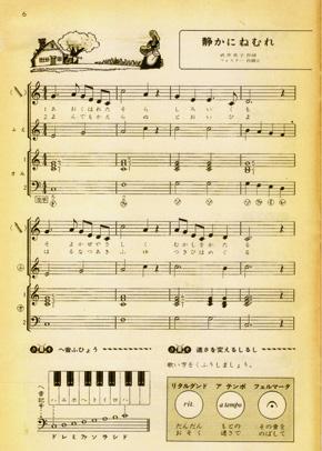 987-1271音楽教科書2