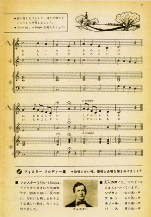 987-1271音楽教科書3