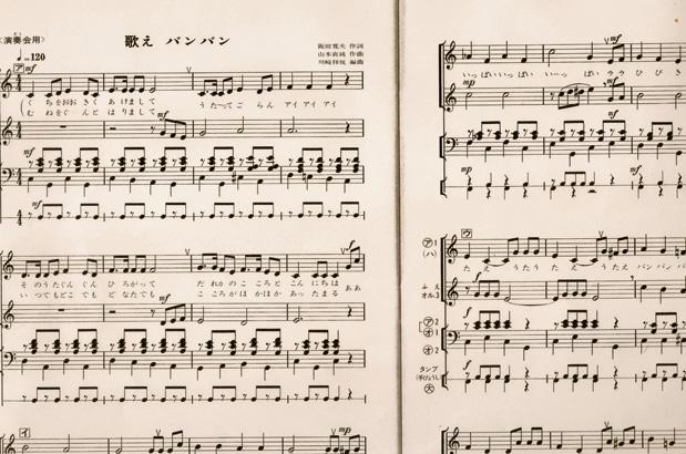987-1271音楽教科書14
