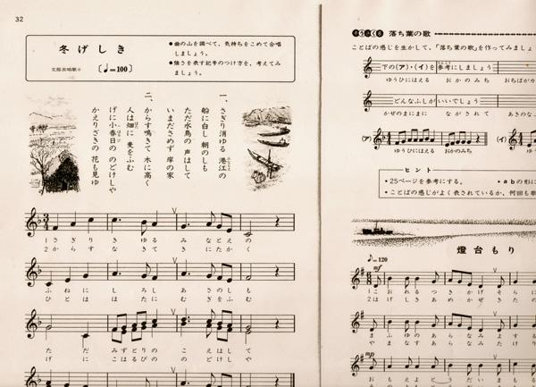 987-1271音楽教科書11