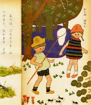 987-1271国語教科書4