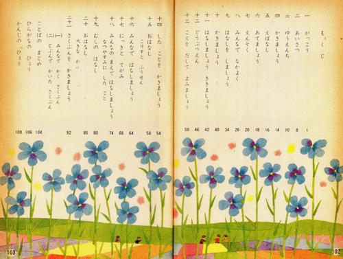 987-1271国語教科書5