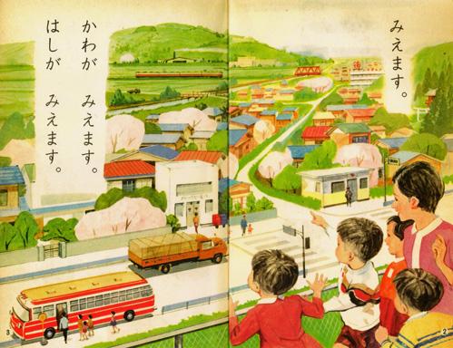 987-1271国語教科書7