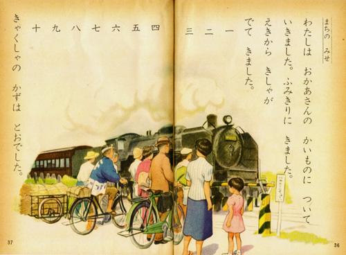 987-1271国語教科書10