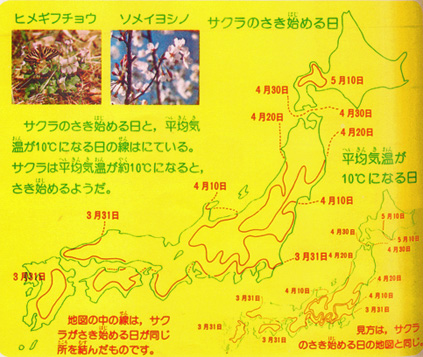 987-127-7学研科学7