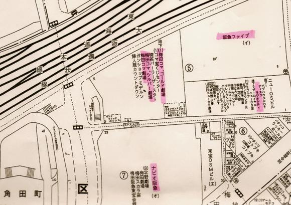 987-127-6梅田80s地図4