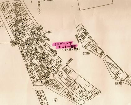 987-127-6梅田80s地図6-1