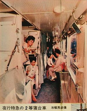 987-127-3京都鉄道博物館3-1
