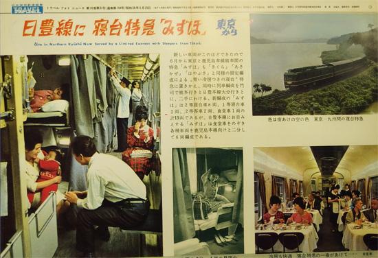 987-127-3京都鉄道博物館4