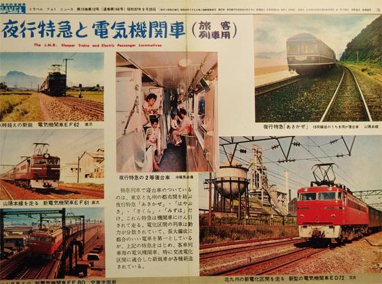 987-127-3京都鉄道博物館3