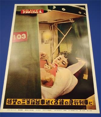 987-127-3京都鉄道博物館5