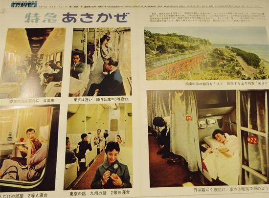 987-127-3京都鉄道博物館6