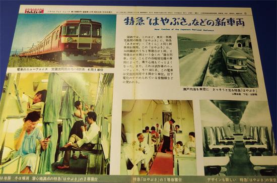 987-127-3京都鉄道博物館7