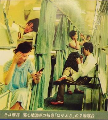 987-127-3京都鉄道博物館7-1