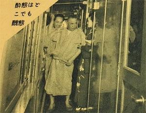 987-127-3京都鉄道博物館8-4