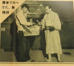 987-127-3京都鉄道博物館8-1
