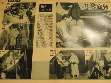 987-127-3京都鉄道博物館8