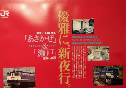987-127-3京都鉄道博物館12