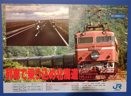 987-127-3京都鉄道博物館10