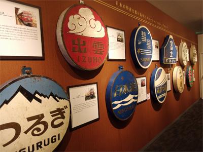 987-127-3京都鉄道博物館0-1