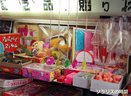 987-127-1レトロ京都new5