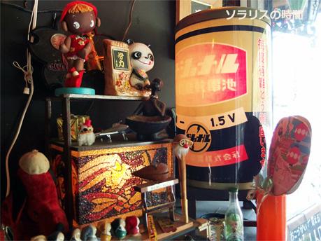 987-127-1レトロ京都new1