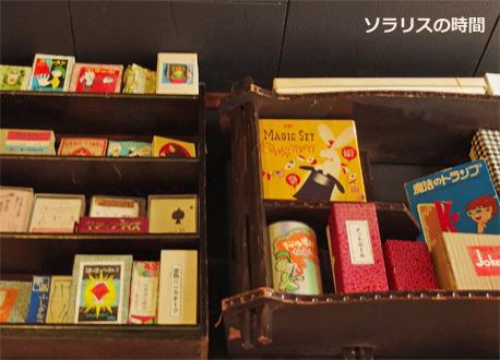987-127-1レトロ京都new8