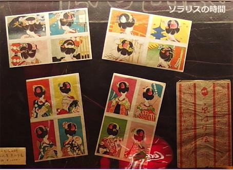 987-127-1レトロ京都new6-1