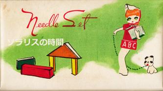 987-127-1レトロ京都new10-1−1