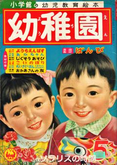 987-127-1京都秘密基地18