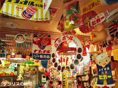 987-127-1いっぽう堂3
