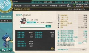 20161029司令部情報