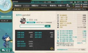 20161103司令部情報