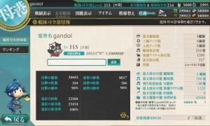 20161107司令部情報