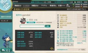 20161109司令部情報