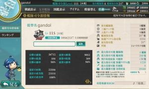 20161111司令部情報