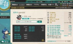 20161208司令部情報