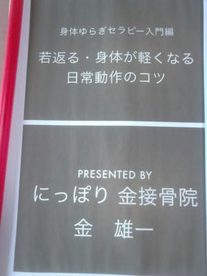 yuragi300.jpg