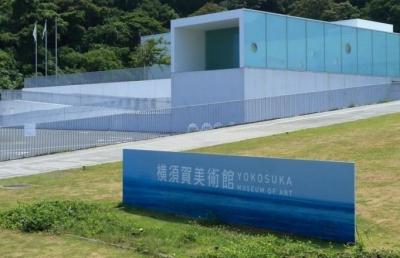 yoskosuka (2)