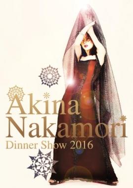 2016akinanakamori.jpg