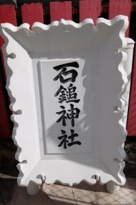DSCF0804.jpg