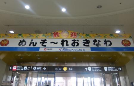 DSCF5509.jpg