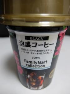 DSCF6142.jpg