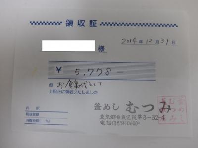 DSCF6453.jpg